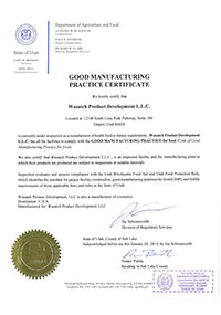 Сертификат GMP изображение